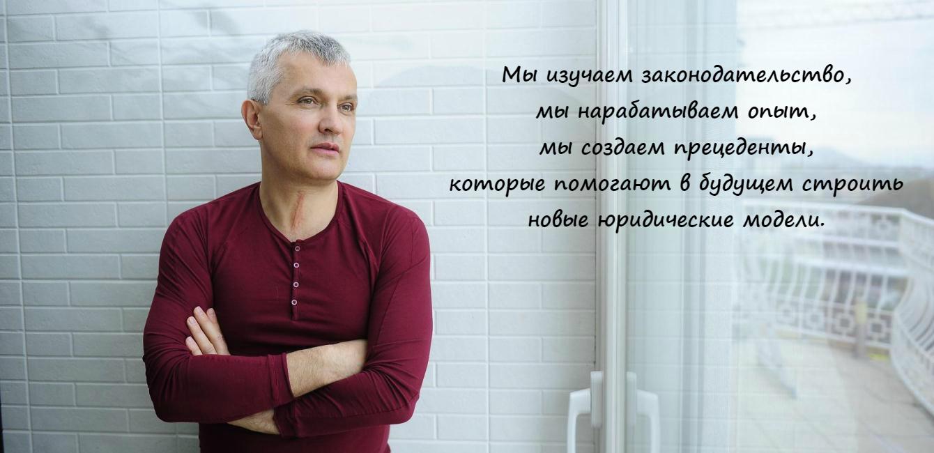 Кушнарев Игорь Владимирович
