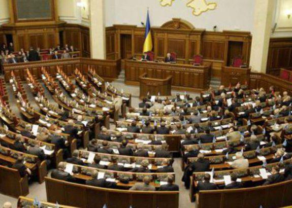 Рада приняла «антикоррупционные» законопроекты