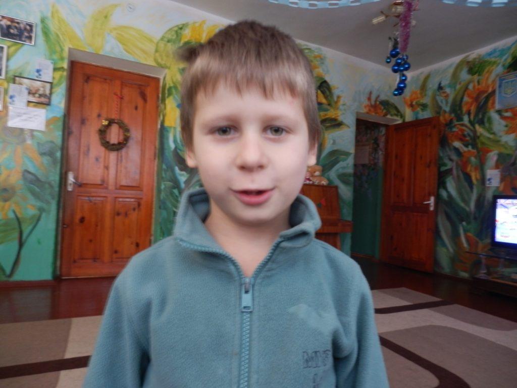 ребенок из детского дома
